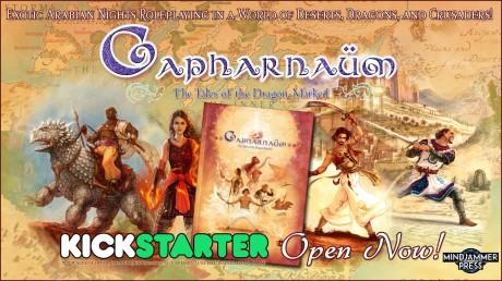 CaphKS_GPlus_MJP_logo